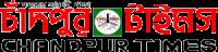 chandpur